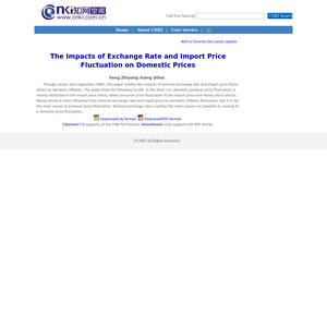 The Impacts of Exchange Rate and Import Price Fluctuation on Domestic Prices [J]