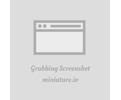 Bundeswehrversicherung