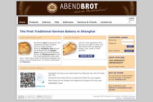 Vorschaubild der Homepage von Shanghai, Deutsche Baeckerei Abendbrot