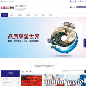 贵州显示屏_贵州电子屏_贵州LED屏-亚立德光电