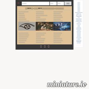 苏州SEO首页-网站建设SEO优化外包公司「正规靠谱」-苏州以梦网络科技