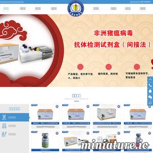 微生物培养基生产厂家_兽用诊断试剂价格 - 中海生物技术(枣庄)有限公司