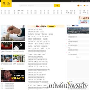 www.sohu.com的網站縮略圖